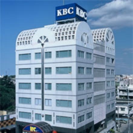 インターナショナルリゾートカレッジ 沖縄県知事認可 開校