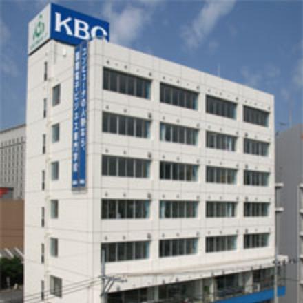 国際電子ビジネス専門学校 新校舎竣工